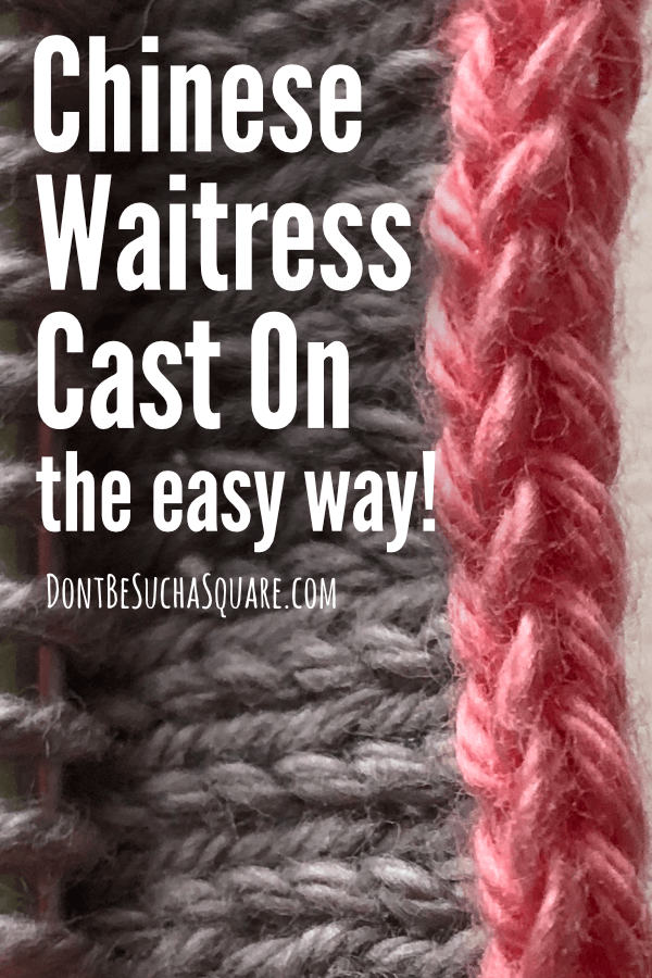 How to knit: Chinese Waitress Cast On the Easier Way
